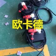 隧道-防水板磁焊机-微波焊机-磁焊枪-电磁焊接-热熔焊机