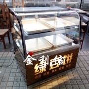 金利信牌热款4盘红豆饼.紫薯饼电热加热柜.板栗酥饼暖酥柜