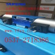 4WE6D-50/AG24NZ5L电磁换向阀液压阀