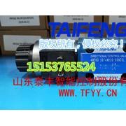 泰丰单头电磁阀4WE6D-50/AG24NZ5L