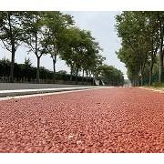 江苏维也维山海绵城市透水铺装全产业链解决方案服务商