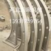 铸铁桥梁支架批发-泊泉机械价格