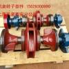 专业定制上海凯泉集团水泵配件