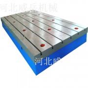 T 型槽试验平台厂家销售品质保障