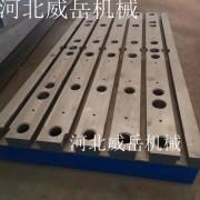 铸铁装配平台工厂价格销售经久耐用