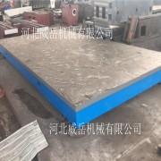 T型槽焊接平台积压件 铸铁平台现货加厚