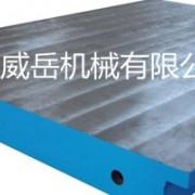 明星产品T型槽焊接平台是否需要人工刮研