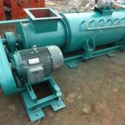 安徽芜湖单轴粉尘加湿机生产厂家|九宸环保|合理费用价格